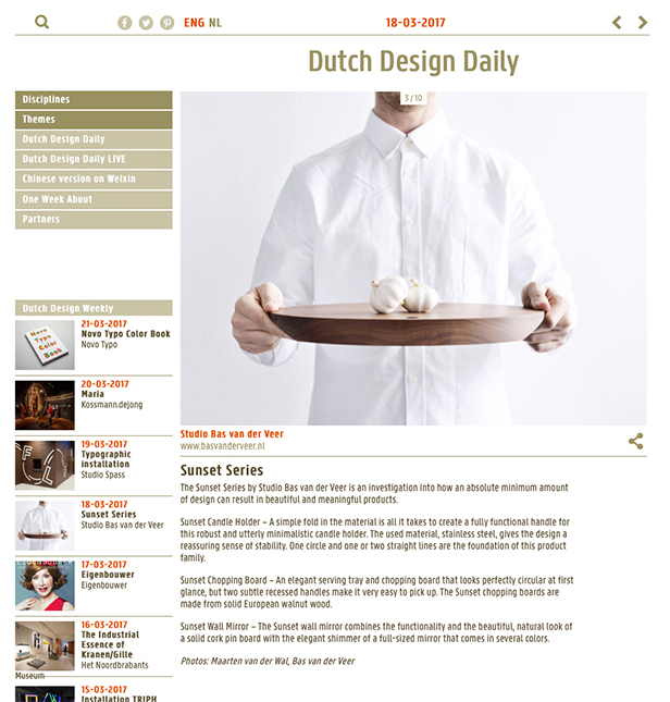 Mille Reves -Dutch Design Daily6