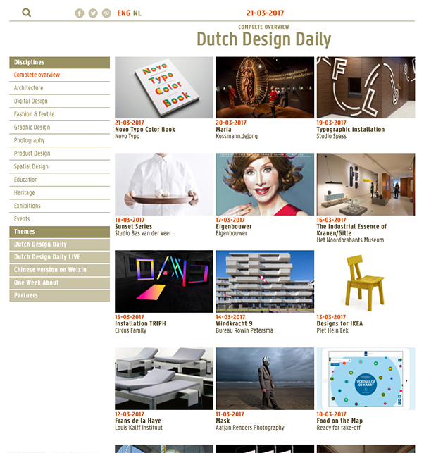 Mille Reves -Dutch Design Daily8